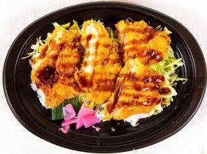 ソースチキンカツ丼 520円