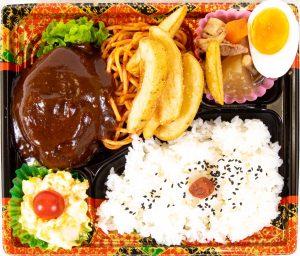 ハンバーグ弁当 590円